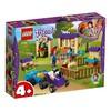 LEGO 乐高 Friends 好朋友系列 41361 米娅的林中马场