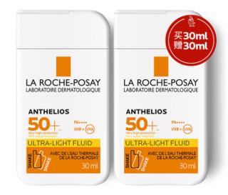 LA ROCHE-POSAY 理肤泉 特护清盈防晒乳 (30ml、30ml)