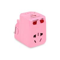 wonplug 万浦 wp-360/362 旅行转换插头 单USB/粉色