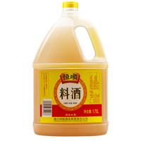 京东PLUS会员: 恒顺 料酒 1.75L 大桶装 *2件