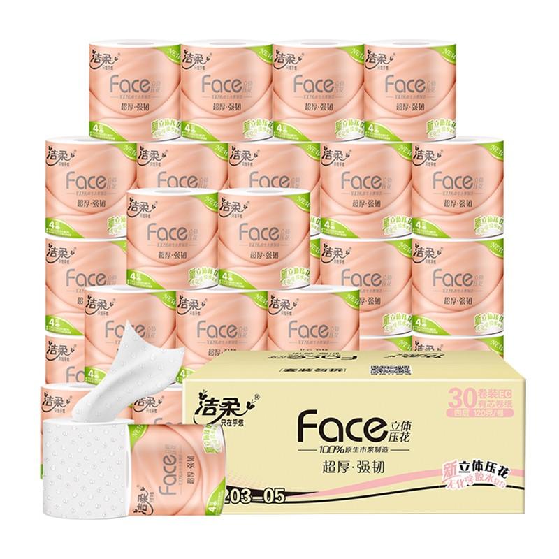 洁柔 Face系列立体压花卷纸 4层120g*30卷