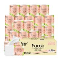 88VIP:C&S 潔柔 粉Face系列卷紙 4層120g*30卷 *3件
