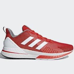 adidas 阿迪达斯 Questar TND CNY DB2543 跑鞋 *3双