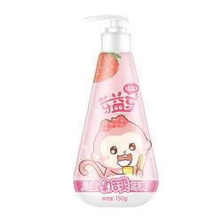 植护果倍爽儿童宝宝牙膏150g草莓味按压式牙膏