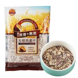 金日禾野 黑麦片太极燕麦片袋装480g 即食 无添加蔗糖 *6件