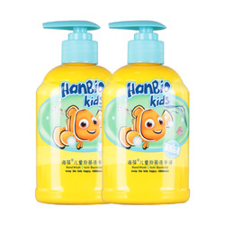 艾芭薇海葆儿童抑菌洗手液250ml*2健康呵护 清洁滋润