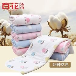 百花纱布浴巾纯棉 加厚卡通儿童吸水纱布浴巾宝宝毛巾被子盖毯