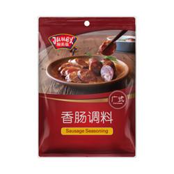 极美滋 (JUMEX) 极美滋广式香肠复合调味料180g