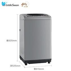 LittleSwan 小天鹅 TB75V20 7.5公斤 波轮洗衣机