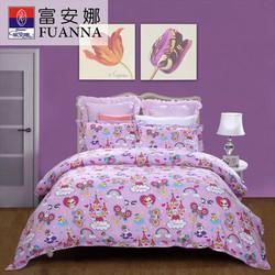 富安娜家纺纯棉儿童双层纱四件套1.5m床