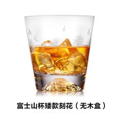 创意富士山水晶玻璃杯250ml 矮款刻花