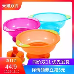 vitalbaby 韦特儿 气压杆原理真空吸盘碗宝宝餐具