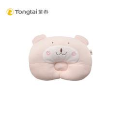 童泰新生儿枕头男女宝宝用品枕头婴儿定型枕防偏头枕 粉色 21*28cm