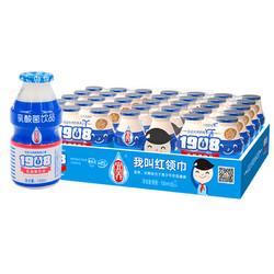 宜养 乳酸菌饮料 100ml*20瓶