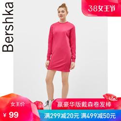 Bershka 00684372693 紫红色中长款卫衣连衣短裙