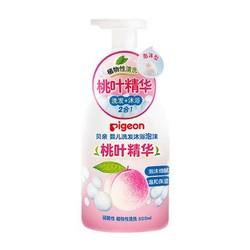 Pigeon 贝亲 桃叶精华洗发沐浴露 500ml *2件