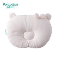 PurCotton 全棉时代 婴儿定型枕 19x22cm