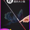 佳钓尼东来新款鱼竿手竿碳素超轻超硬台钓竿28调钓鱼竿鱼杆手杆 135.2元