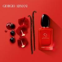 GIORGIO ARMANI 乔治·阿玛尼 Sì Passione 迷情挚爱 女士香水 EDP 50ml