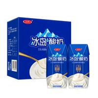 三元 冰岛式常温酸牛奶 200g*24盒 *2件