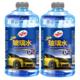 Turtle Wax 龟牌汽车玻璃水 夏季专用 1.8L*2瓶