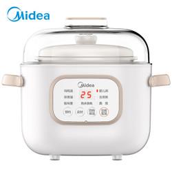新品预定:美的(Midea)电炖锅bb煲电炖盅隔水炖煮粥锅煲汤锅白陶瓷内胆迷你容量0.8L DZ08Easy102