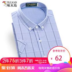 TUCANO/啄木鸟商务男士条纹短袖衬衫纯棉夏季青年修身正装衬衫男