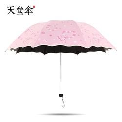 18日10点:天堂伞旗舰店官网正品太阳伞防晒晴雨伞两用遮阳伞折叠雨伞女小号