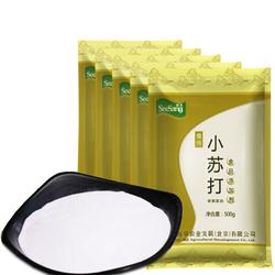 SeeSang 鲜享 食用小苏打粉 500g*5袋