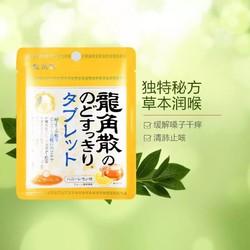 龙角散 润喉糖 蜂蜜柠檬味 含片 10.4g/包