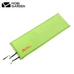 牧高笛户外露营自动充气垫单双人郊游便携收纳草坪地垫防潮垫零动