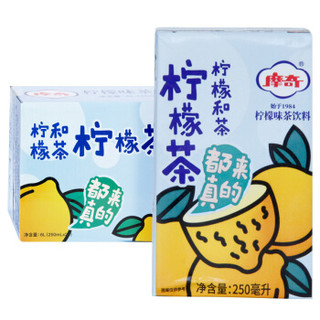 摩奇 柠檬茶 茶饮料 250ml*24盒 整箱装 *2件