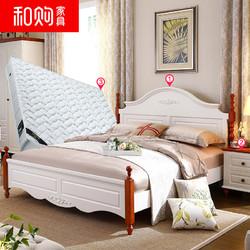 和购家具 B202 地中海床双人床 简易单床