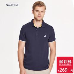 nautica/诺帝卡针织衫男秋季男士纯色POLO衫男NA003184