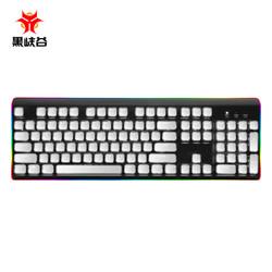 Hyeku 黑峡谷 梦魇武装pro 机械键盘(BOX白轴、电镀键帽、背光)