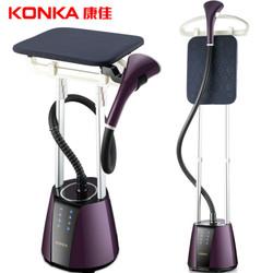 康佳( KONKA)蒸汽挂烫机  双杆带板 可卧可立家用手持熨烫机/挂式电熨斗KZ-GT928