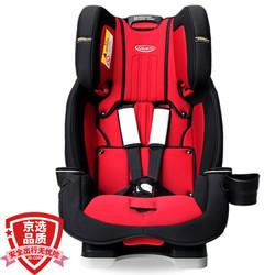 美国GRACO葛莱儿童安全座椅0-4-12岁汽车用新生婴儿宝宝座椅双向可调座躺 基石守护者(热辣红)