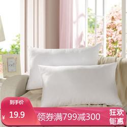 LOVO家纺 纤维枕头学生单人枕芯 (一只装) 白色 46*72cm