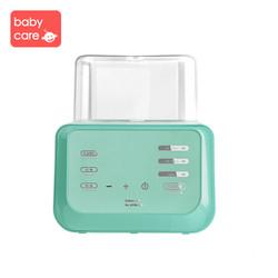babycare温奶器消毒器二合一恒温调奶器暖奶器 科里斯绿