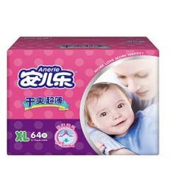 Anerle 安儿乐 干爽超薄纸尿裤 XL64片