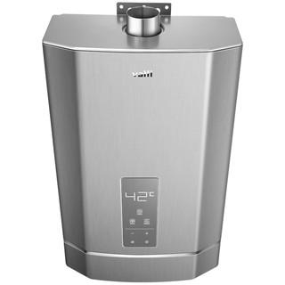 华帝(vatti)16升 燃气热水器天然气 JSQ30-i12045-16