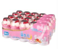 喜乐 益生元 乳酸菌饮品 水蜜桃味 108ml*20瓶