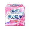 苏菲(SOFY)弹力贴身丝薄日用卫生巾230 10P 6.9元