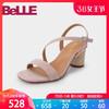 促百丽一字带凉鞋女2019夏新商场同款羊皮粗高跟凉鞋BZ832BL9 608元(需用券)