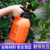 压力喷壶浇花家用园艺植物气压式喷雾瓶器小型浇水壶洒水壶喷水壶 9.9元