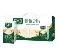豆本豆豆奶唯甄豆奶原味250ml*24盒 *2件