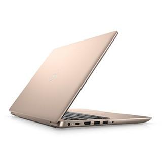 DELL 戴尔 灵越14 燃 14英寸笔记本电脑 (i5-8265U、8GB、256GB、MX250) 太阳金