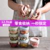居家迷3个装茶叶罐塑料瓶透明食品密封罐便携奶粉零食收纳储物罐 9.9元包邮(需用券)