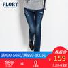 PLORY POTJ64TK61 女式休闲牛仔裤 149元包邮(需用券)