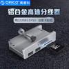 ORICO 奥睿科 MH2AC USB3.0+SD分线器 89元